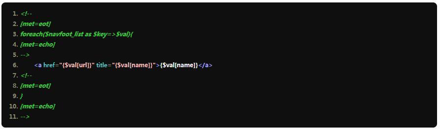 网站建设教程,$navfoot_list模版代码截图