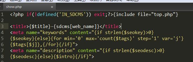 SDCMS详情页关键词和描述的调用