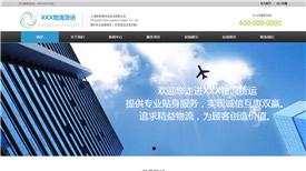 东坑镇物流货运有限公司案例-东莞网站建设企业