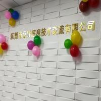 京叶信息给我们宣纸制造工厂注入了新生命