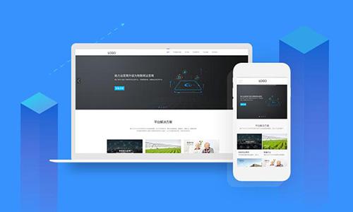 终于找到满意的的网站建设公司——京叶信息